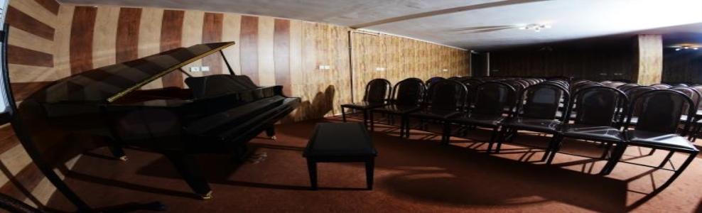 سالن 2